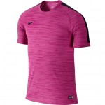 nike flash dri fit knit